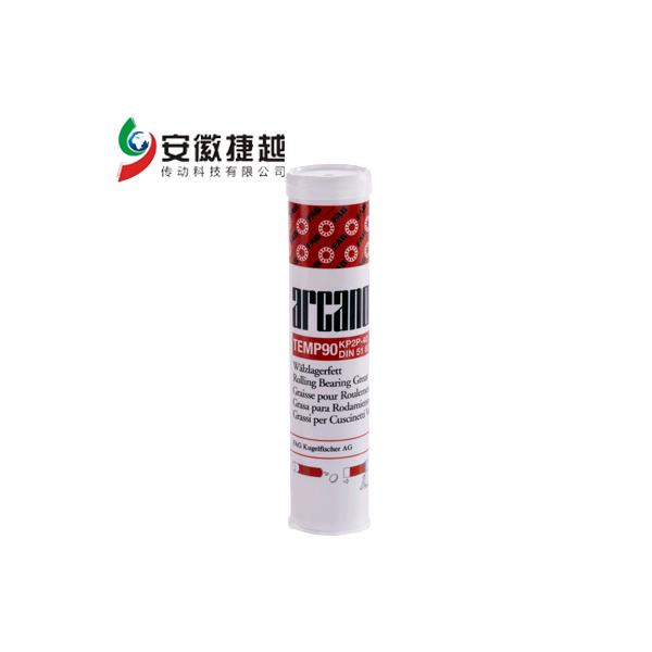 安徽捷越FAG Arcanol专用润滑脂TEMP200