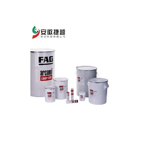 安徽捷越FAG Arcanol专用润滑脂SPEED2,6