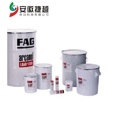 安徽捷越FAG 特种润滑脂ARCANOL-CLEAN-M