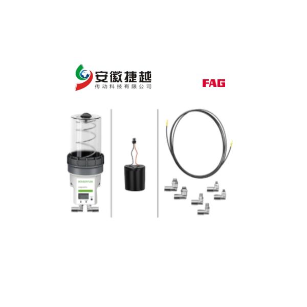 安徽捷越FAG安装套包ARCALUB-C2-2P-EKIT