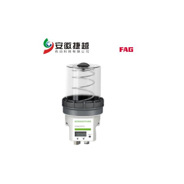 安徽捷越FAG润滑系统 ARCALUB-C2-2P