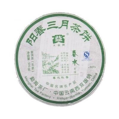 大益 2008年 春水青饼 普洱生茶 广东茶有益有限公司