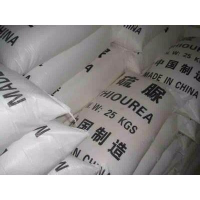 硫脲厂家直供 济南现货
