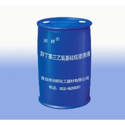 异丁基三乙氧基硅烷浸渍液厂