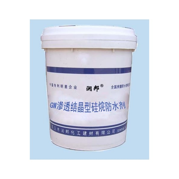 GW渗透结晶型硅烷防水厂