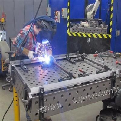 专业焊接平台,铸铁平台建新量具规格齐全,欢迎采购
