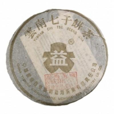 2003年 301 金大益5号青饼 广东茶有益有限公司