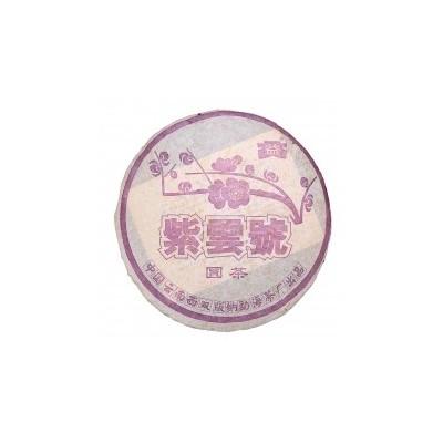 大益 303 紫云号圆茶青饼 广东茶有益有限公司