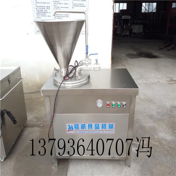 铭威液压灌肠机YG-30 肠类加工全套设备技术