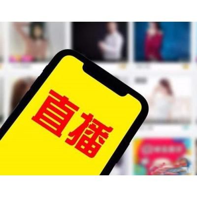 广州东莞深圳服装带货网红直播带货,人气网红主播带货