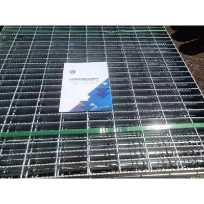 【集磊】金属格栅板|金属钢格栅|金属钢格栅板