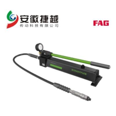 安徽捷越FAG 手动泵PUMP700-2L