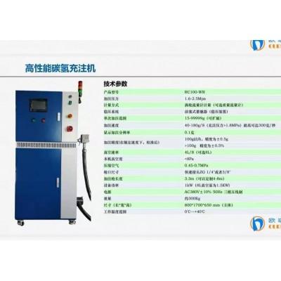 靑岛冰箱空调展示柜生产线制冷剂充注机生产厂家