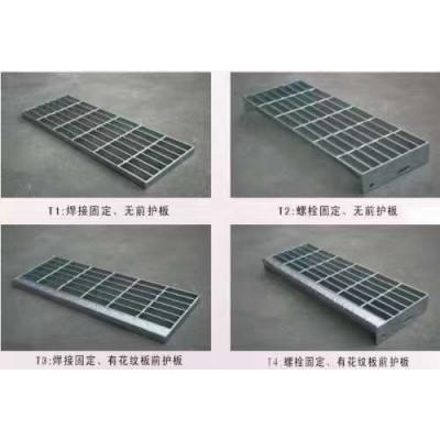 【集磊】楼梯格栅板|踏步格栅板|楼梯踏步钢格栅板
