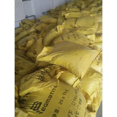 北京沥青混合料自营工厂批量现货