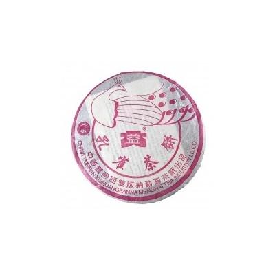 大益 2003年 粉红孔雀2号熟饼357克 广东茶有益茶业