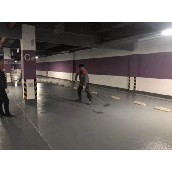 水泥地坪漆的施工方法是什么