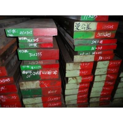 SUYB,SUYB1纯铁牌号 电磁纯铁价格 厂价