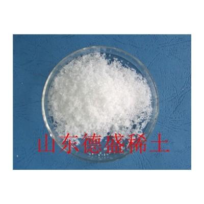 六水硝酸钇陶瓷添加剂工业级价格便宜