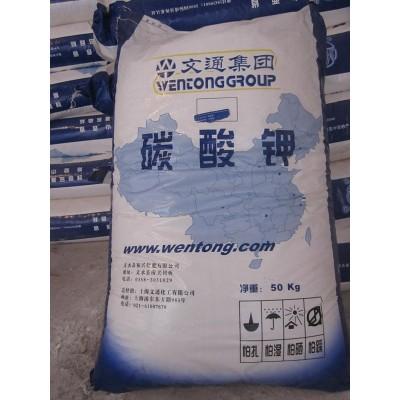 山西碳酸钾厂家代理价格,常年有货,量大从优