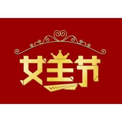 广州佛山网红直播带货,个性化营销方案,零食美妆推广种草