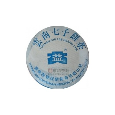 大益 301 蓝大益7572 广东茶有益有限公司