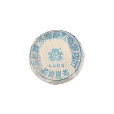 大益 2003年南糯正山老树圆茶 广东茶有益有限公司