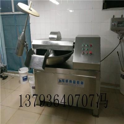 蔬菜斩拌机 节能变频调速斩拌机 铭威机械