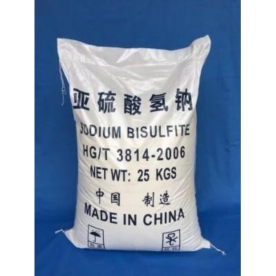 山东亚硫酸氢钠现货销售 全国配送