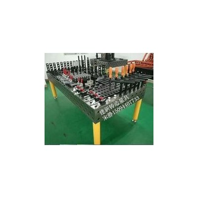 机器人组多孔定位铸铁三维柔性焊接二维平板工装夹具尽在建新量具