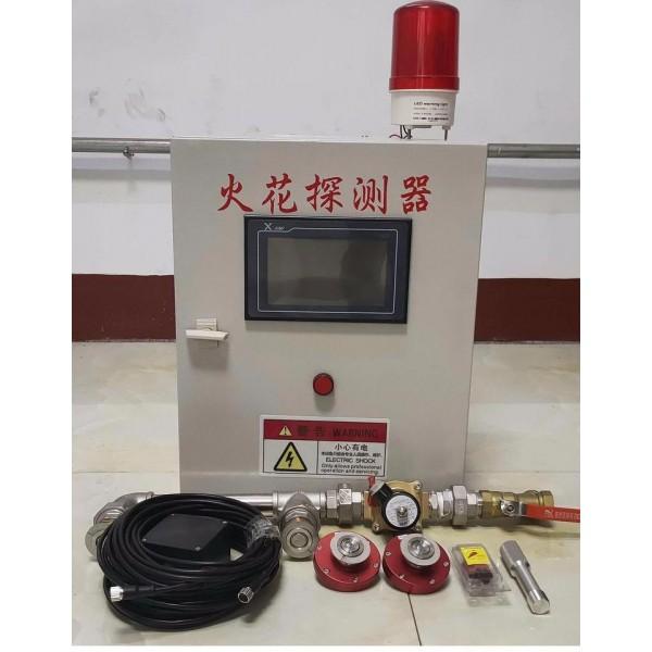 除尘管道火花探测熄灭器装置