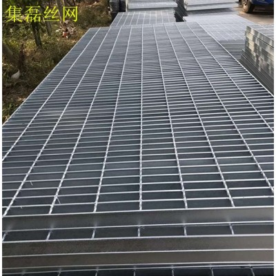 钢结构平台异型格栅板集磊格栅板多少钱