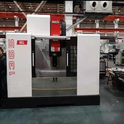台湾亚崴ML-1365两线一硬立式加工中心专业生产厂家