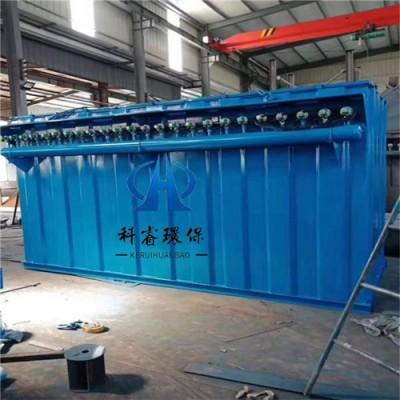 炼钢工业废气处理水泥厂KR-FMQD型气箱式脉冲袋式收尘器