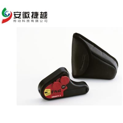 安徽捷越FAG皮带轮对中仪LASER-SMARTY2