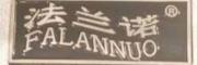 法兰诺淋浴房维修56621126上海维修法兰诺淋浴房