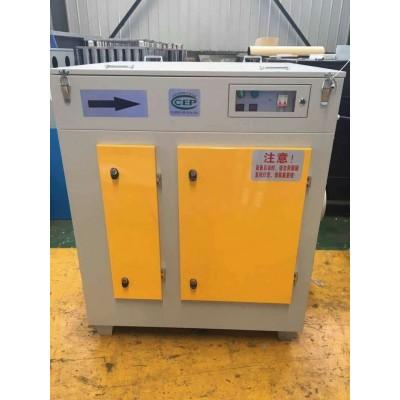 襄阳光氧废气净化器设备制造生产