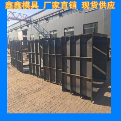 方井模具重要分类  水泥方井模具结构层