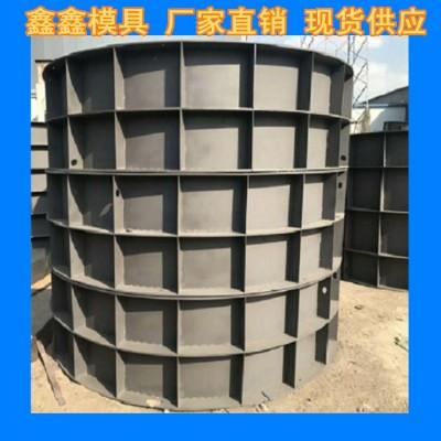 方井模具亮度调整  水泥方井模具新装置