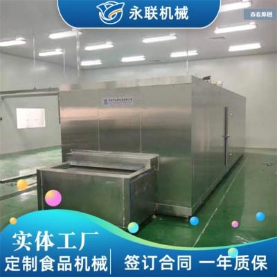 500公斤隧道速冻单冻机 玉米饼速冻机 南瓜饼速冻隧道机直销