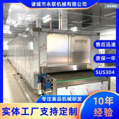 隧道式速冻线 鱿鱼隧道式单冻机 鱿鱼须速冻流水线生产厂家