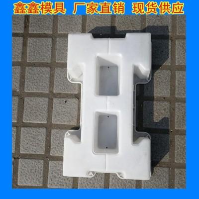 连锁护坡模具布置图 连锁块护坡模具结构层
