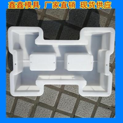 连锁护坡模具内部细节 连锁护坡模具总装配