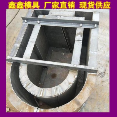 U型渠模具内部梳理 U型渠钢模具策略运用