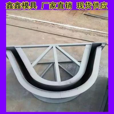 U型水渠模具促进内需 U型水渠钢模具示意图