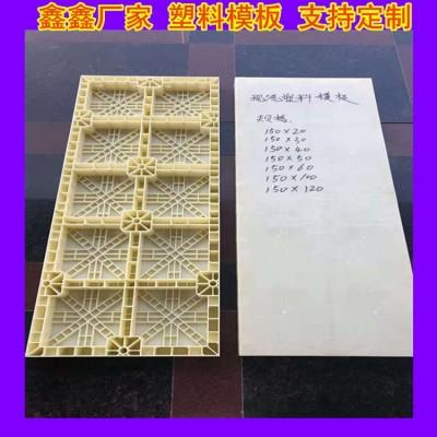 塑料模板因素限制 建筑塑料模板技术渗透