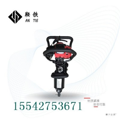 枣庄鞍铁NB-500型冲击螺栓扳手