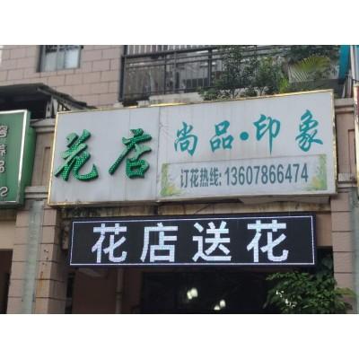 南宁仙葫大道花店鲜花仙葫大道送花实体店24小时服务
