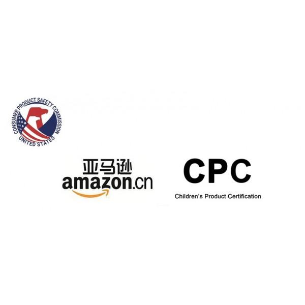 飞碟飞盘儿童产品CPC证书CPSIA测试