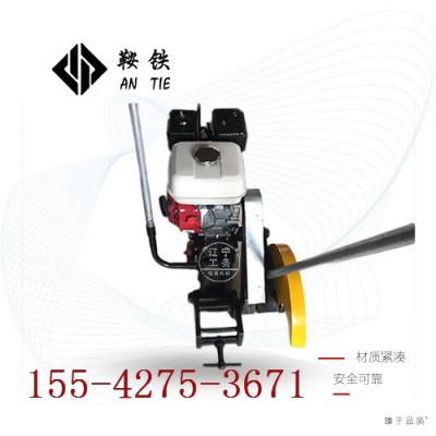 资阳鞍铁内燃切轨机NQG-6.5型_机具_功能强大